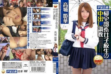 MDTM-281 Domestic School Girls' College Tutoring Sex Trick Takashiro Himeka