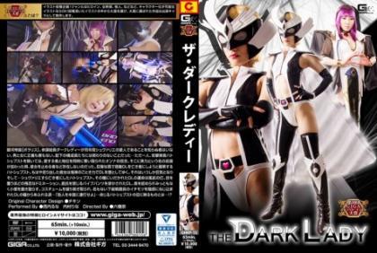 GHKP-15 THE DARK LADY