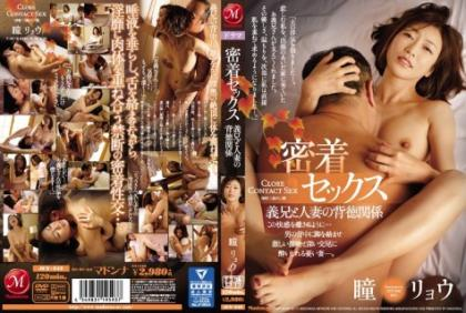 JUY-242 Bond Sex Brother-in-law And Married Woman's Spiritual Relationship Hitomi Ryo