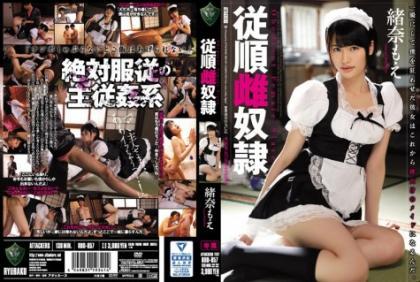 RBD-857 Submissive Female Slave Admonished