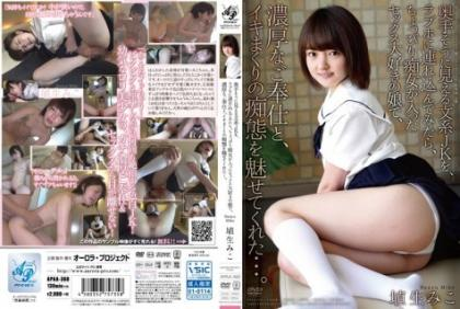 APAA-360 Late Crop The Humanities JK That Looks Likely, When I Do Tsurekon In Love Hotel, Me Fascinated By Your Service And Concentrated, The Silliness Of Rolled Iki Sex Love Of Daughter That Contains Little Slut .... Home Sweet Home Miko