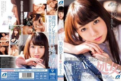 XVSR-201 Beauty-virgin BI-SHOJO Yuhanamoe