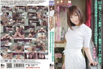 KV-191 110-minute Non-stop Shooting, Uncut Editing Cum Shot Pissing Out In 26 Shots And Cleaning For A Long Time Blowjob And Bukkake 20 Shots! It Is! Mizutani Kokone