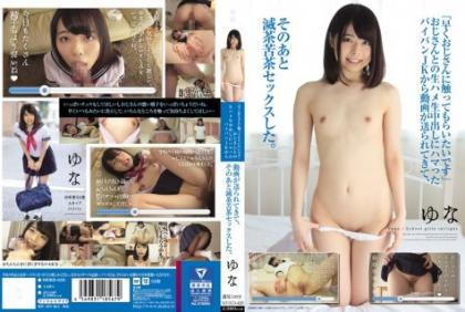 """MUKD-426 """"I'd Like To Have My Uncle Touch You Soon."""" An Animation Was Sent From Shaved Shirt JK Who Was Addicted To Raw Cumshot With His Uncle And Then She Made A Fucking And Subdued Experience. Yuna"""