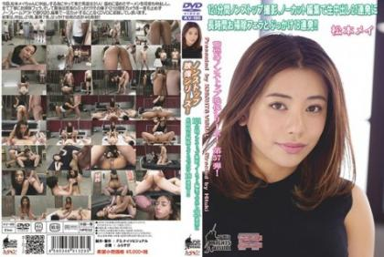 KV-190 121-minute Non-stop Shooting, Uncut Editing Cum Shot Pissing Out 21 Times In A Row For A Long Time Blowjobs And Bukkake 18 Strokes! It Is! Matsumoto Mei