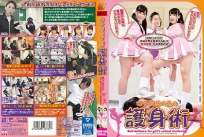 NFDM-499 Self-defense For School Girls