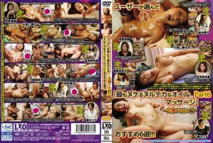 """UMD-597 """"Nude Nurtuca Oil Massage Most Nuke"""" Chosen By Users Recommended 6 Selections! It Is! It Is!Part 6 - Fainting Iku Mad Hen ~"""