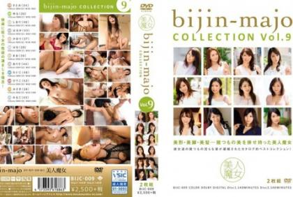 BIJC-009 Beauty Witch COLLECTION Vol.9