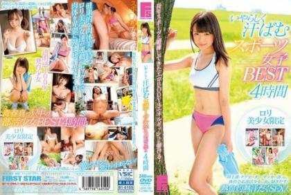 LOVE-361 Nasty Sweaty Sports Girls BEST 4 Hours