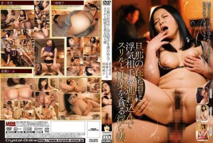 MADM-045 A Nasty Wife Who Bothers A Cheating Opponent While He Is In The Husband And Enjoys Thrill And Pleasure