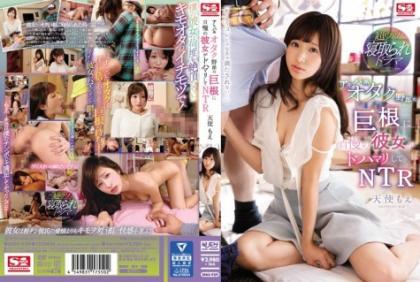 SNIS-929 She Boasts To The Big Cock Of Akiba Otaku, Doha Mari And NTR Angel Moe
