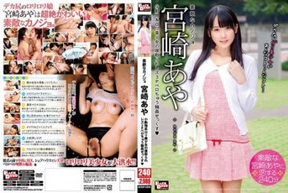 BCDP-086 Cuckold Of Nice Girlfriend Aya Miyazaki Small Animal-based Lori Pretty Lesbian 3P Belo Parking Gangbang Sex