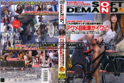 SDMS-103 Iku~tsu Squirting Acme Bicycle In The City Last Minute Exposure Limit This Is!!