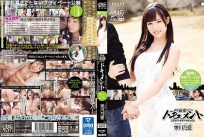 TPPN-153 Full Voyeur Real Document Private Dating Sex Sakaegawa Noa