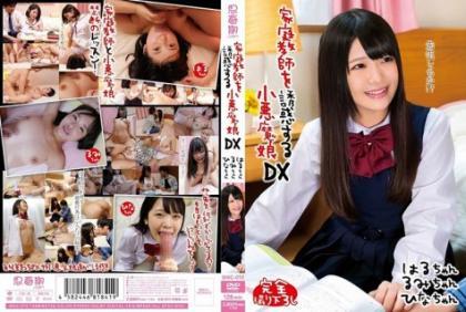 SHIC-072 Small Devil Daughter DX SakuraHaru To Seduce A Tutor, HarunoRumi, Sasaki Hina
