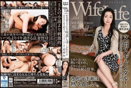ELEG-014 WifeLife Vol.014 · 1973 Age At The Time Of SakiRyo Shiho's Will-shooting Disturbance Of The Born 82/60/84 In Order From The 43-year-old Three Size After