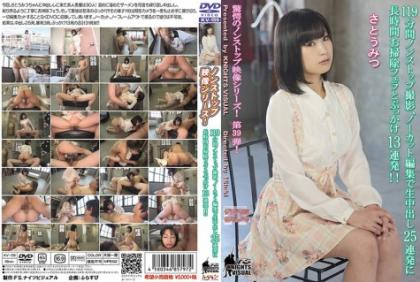 KV-159 119 Minutes Non-stop Shooting, Cleaning A Long Time To Cum 25 Volley In Uncut Edit Blow And Bukkake 13 Volley! ! Sato Honey