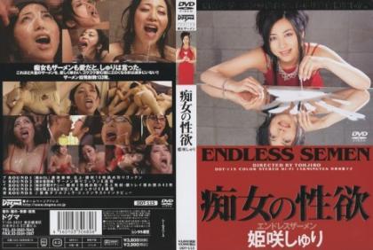 DDT-115 Zhu Bloom Princess Of Sexual Desire Than Endless Cum Slut