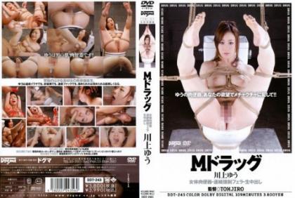 DDT-243 Kawakami M Yu Drag