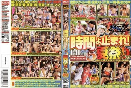 VSPDS-177 Stop It 's Time! SP Summer Festival Part 5