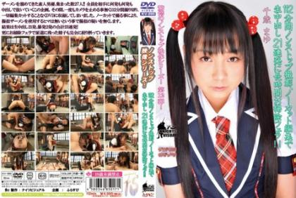 KV-090 Cleaning Fellatio Cum A Long Time To Volley 21 Minutes Non-stop Shooting 112, Uncut In The Editing! !