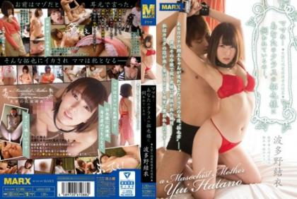 MRXD-019 What Is Kept In Mom's ... Takuya Like Your Class .... Yui Hatano