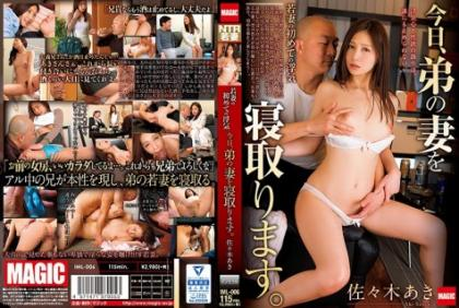 IML-006 For The First Time Of The Affair Today's Young Wife, You Netori The Wife Of His Brother. Aki Sasaki
