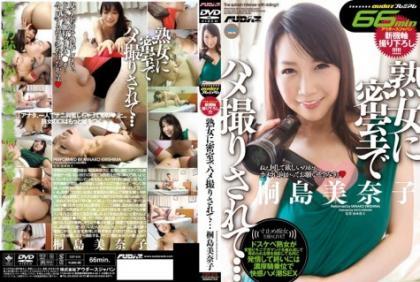 CST-010 Is Gonzo Behind Closed Doors To The MILF ... Minako Kirishima