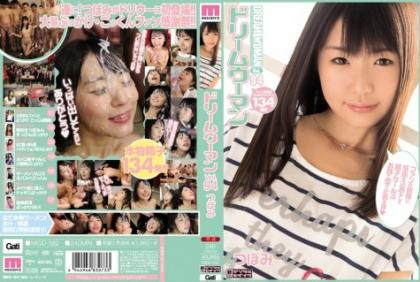 MIGD-582 Dream Woman Vol.94 Bud