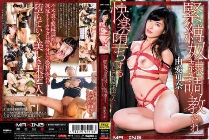 MXGS-939 To Fallen Bondage Is Slavery Torture Pleasure Beautiful Immorality Widow Kana Yume
