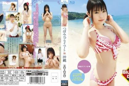 HITMA-71 (Disc 2 DVD + Blu-ray Disc) HD + DVD Okinawa Private In The Bud
