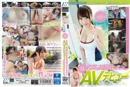 MAKT-005 Miracle Of Rookie Excavation!We Have To AV Debut Wrecked The 20-year-old Hard Kava College Student Of Tennis Circle Belongs.