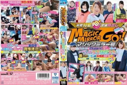 SDMU-528 Magic Mirror No. Wearing No Underwear, No Bra Women's Physical Education Have Forgotten The Woman's Emotions Too Much Driving To Sports College Student Discount Harnessed Snow Melts Raw Tide Large Injection 10 People 10 Volley !!She Us Covet Namachi ○ Port While Cramps! !Of Which 6 People To The Insertion ...