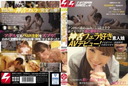 NNPJ-224 Nampa / Tsurekomi / Advances Found In The Tech City Of Ultra-Slave System Kamishita Blow Favorite Amateur AV Debut!It Shows You All The Details All Of The Up To.Nampa JAPAN EXPRESS Vol.46