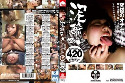 AMGZ-046 With Sucking Can Not Be'm Drunk Opening Ma ● Co Sober!Sea Anemone As Intoxicated If A Drunk!Ultimate Onahoru!