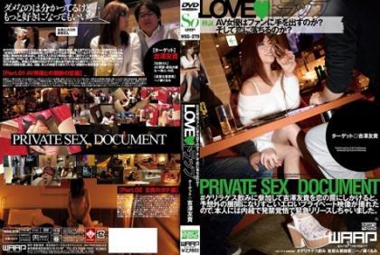 WSS-279 LOVE ◆ Trap Yuki Yoshizawa