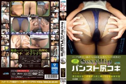 HYAZ-086 Ultra-highest Peak Of Pantyhose Ass Limited To Satisfy The Mania Absolutely! Sexy Hip Pantyhose Ass Koki