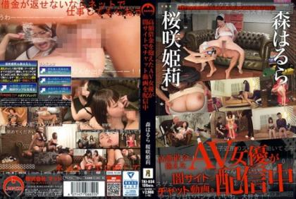 TKI-034 High Debt The AV Actress Who Had It In The Delivery Of Video Chat In The Dark Site