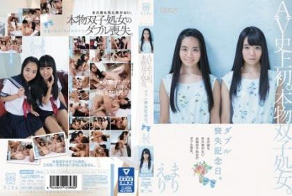 MUM-273 First AV History.Real Twins Virgin.Double Loss Anniversary.Mari And The Collar