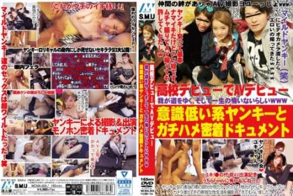 MCMA-003 ● Going The AV Debut My Way In The School Debut, And Seems No Regrets Of A Lifetime WWW Conscious Low-based Yankee And Gachihame Adhesion Document