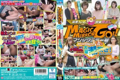 SDMU-432 Magic Mirror No. Oma Co ○ Untapped Married Woman For The First Time Feel Rainy Day Mass Squirting In Orgasm Experience!Drowned In Pleasure Married Woman Also Would Wants Ji ○ Port Other Than The Husband! ?in Tokorozawa