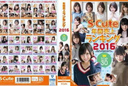 SQTE-148 S-cute Annual Sales Rankings 2016 Top30