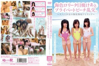 YOGU-030 Umi-shokuro ● Data Over Sunburn After Private Beach Orgy.Innocence Innocent Island - And Girls - Adult