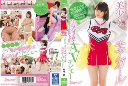 KAWD-761 Last Summer, Pretty Cheerleader Aya Shimazaki Av Debut That Became A Hot Topic In The Koshien