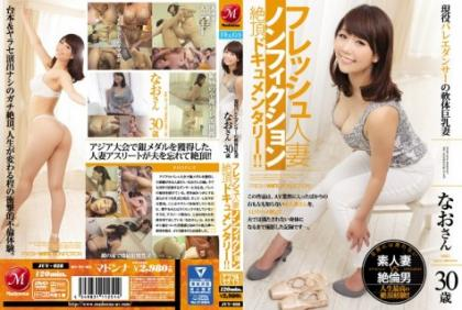 JUY-028 Fresh Married Nonfiction Capstone Documentary! ! Soft Body Busty Wife 30-year-old Nao Ayumi Active Ballet Dancer