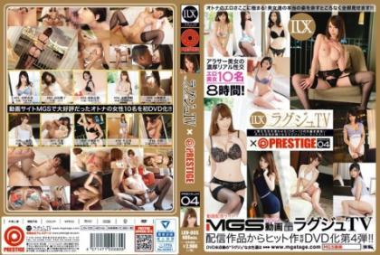 LXV-005 Raguju Tv × Prestige Premium 04