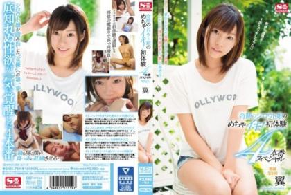 SNIS-784 Mecha Iki Of Miracle Of Amateur Daughter!First Experience 4 Production Special Wing