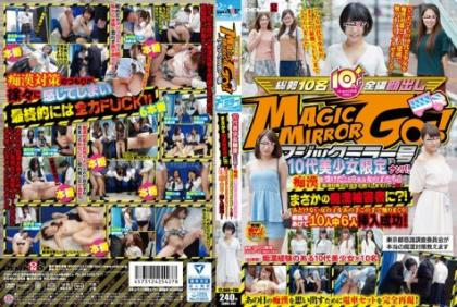 """SDMU-398 Magic Mirror No. Teen Pretty Limited Nampa!To The Girls Who Have Received Pervert """"I Will Teach You How To Pervert Measures!""""There Turn!Rainy Day Molestation Victims? !It Rolled Touching The Innocent Girl In Various Means!Six Out Of 10 People By Increasing The Sensitivity Insertion Success!"""