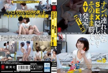 SNTH-009 Nampa Tsurekomi Sex Hidden Camera, As It Is Freely Av Released.The Virgin Until The 23-year-old Vol.9