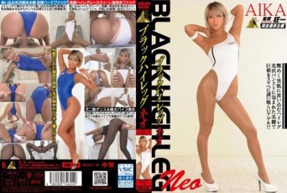 KMI-109 Black High Leg Neo Aika